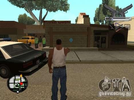 С-HUD by MoLoT для GTA San Andreas