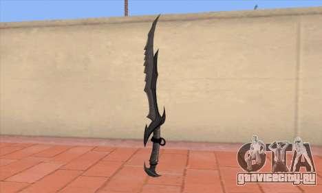 Меч из Skyrim для GTA San Andreas