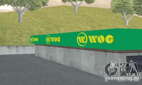 Заправки в стиле WOG для GTA San Andreas седьмой скриншот