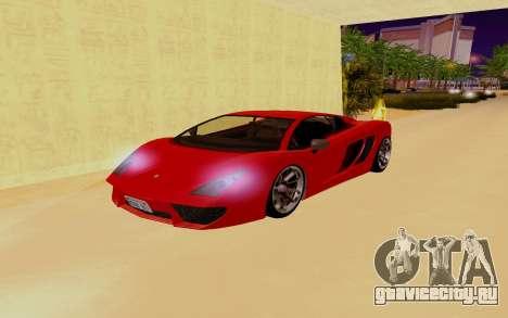 GTA 5 Pegassi Vacca для GTA San Andreas вид снизу