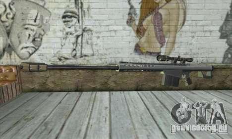 Barrett M82 для GTA San Andreas
