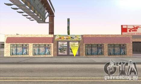 Магазин Продукты Здорового Питания для GTA San Andreas