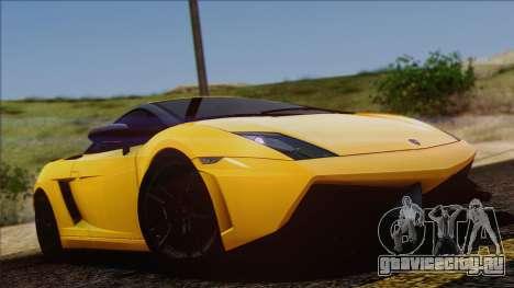 Lamborghini Gallardo LP570-4 Edizione Tecnica для GTA San Andreas вид сбоку
