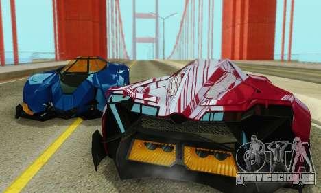 Lamborghini Egoista для GTA San Andreas вид сверху