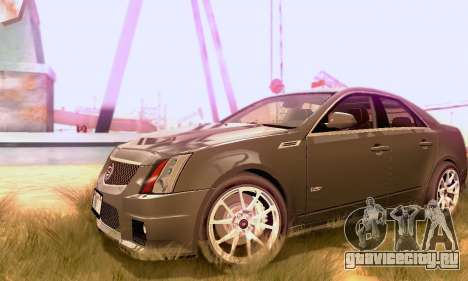 Cadillac CTS-V Sedan 2009-2014 для GTA San Andreas вид сзади