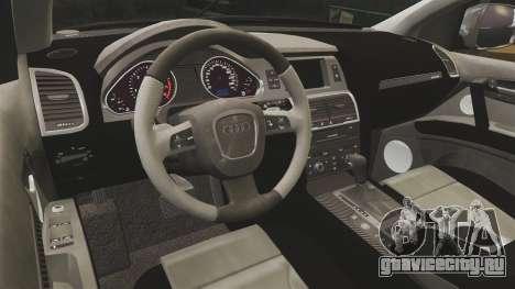 Audi Q7 TEK [ELS] для GTA 4 вид сбоку
