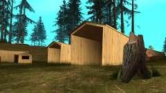 Новые домики в Паноптикуме