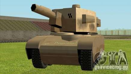 Rhino tp. Zerstörend V.2 для GTA San Andreas