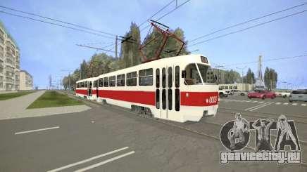 Tatra T3SU для GTA San Andreas