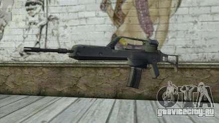 HK G36 для GTA San Andreas