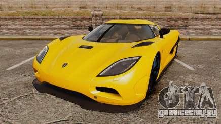Koenigsegg Agera TE [EPM] для GTA 4