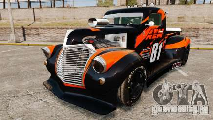 Dumont Type 47 для GTA 4