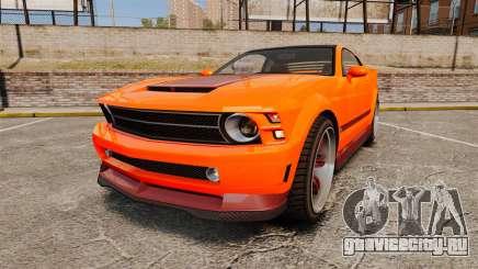 GTA V Vapid Dominator wheels v2 для GTA 4
