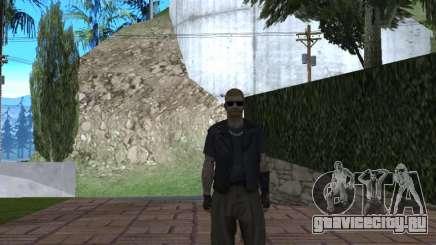 New Wmycr для GTA San Andreas