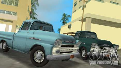 Chevrolet Apache Fleetside 1958 для GTA Vice City