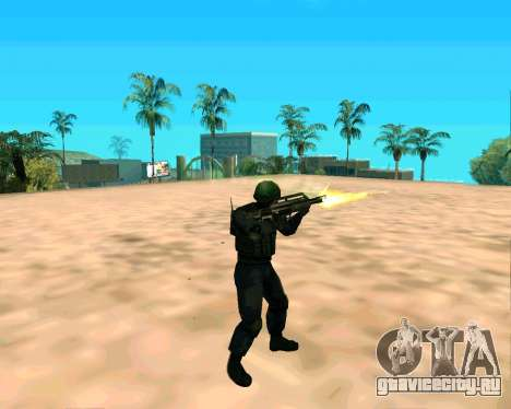 Jackhammer из Max Payne для GTA San Andreas пятый скриншот