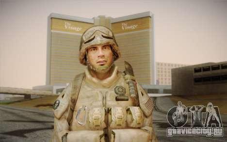 Солдат из Black Ops 2 для GTA San Andreas третий скриншот