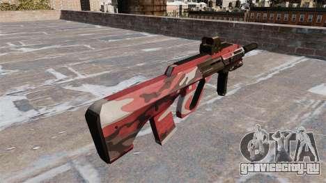 Автомат Steyr AUG-A3 Red urban для GTA 4 второй скриншот