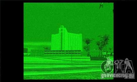 Ночной и тепловой прицел для винтовки. для GTA San Andreas