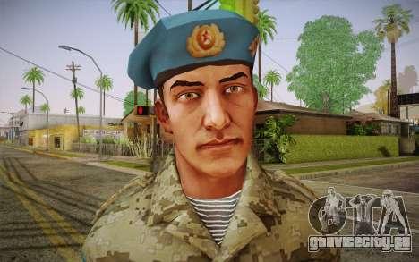 Капрал ВДВ для GTA San Andreas третий скриншот