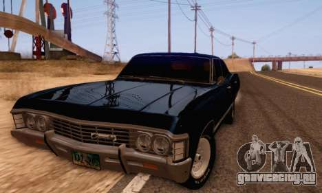 Chevrolet Impala 1967 Supernatural для GTA San Andreas вид сзади слева