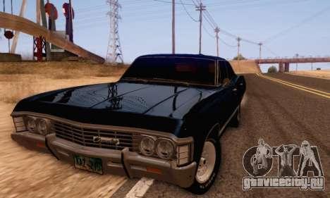 Chevrolet Impala 1967 Supernatural для GTA San Andreas вид сзади слева
