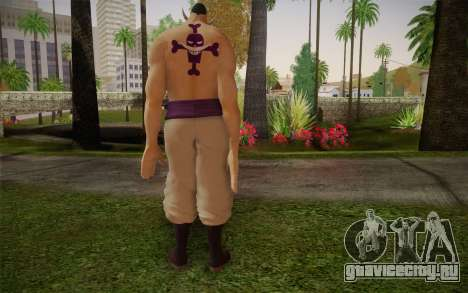 One Piece Whitebeard Edward Newgate для GTA San Andreas второй скриншот
