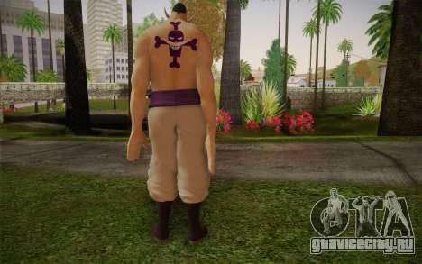 One Piece Whitebeard Edward Newgate для GTA San Andreas второй скриншот