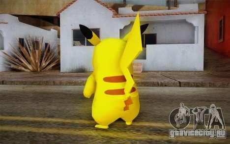 Пикачу для GTA San Andreas второй скриншот