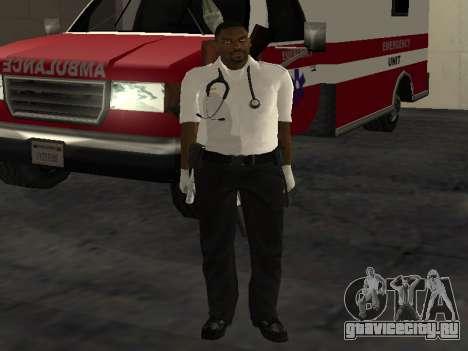 Pack Medic для GTA San Andreas восьмой скриншот