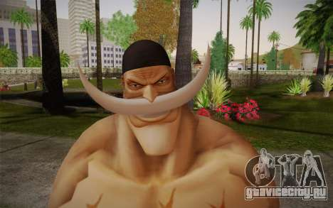 One Piece Whitebeard Edward Newgate для GTA San Andreas третий скриншот