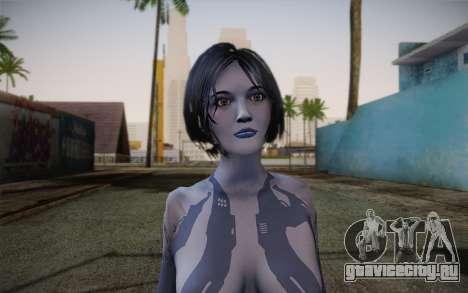 Cortana from Halo 4 для GTA San Andreas третий скриншот