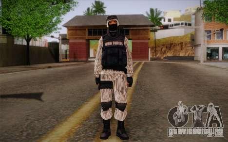 SWAT Snow Camo для GTA San Andreas
