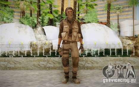 Наёмник в броне (COD MW3) для GTA San Andreas