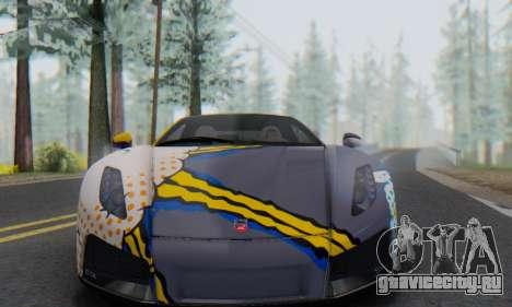 GTA Spano 2014 HQLM для GTA San Andreas вид справа