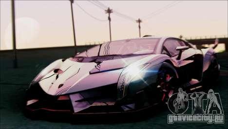 ENB by Stepdude 1.0 beta для GTA San Andreas