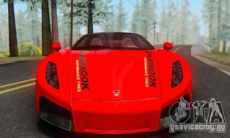 GTA Spano 2014 HQLM для GTA San Andreas вид сзади слева