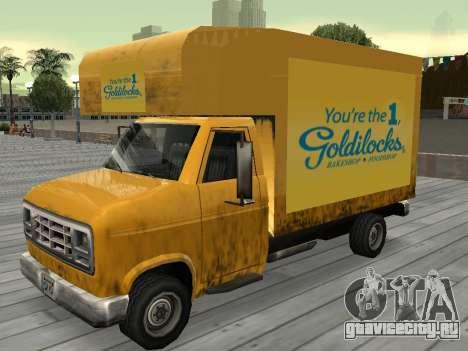 Новая реклама на автомобилях для GTA San Andreas двенадцатый скриншот