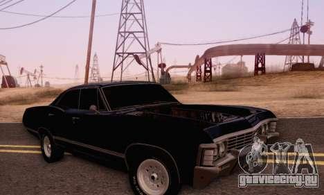 Chevrolet Impala 1967 Supernatural для GTA San Andreas
