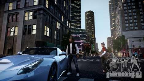 ENB Atmospheric для GTA 4 второй скриншот