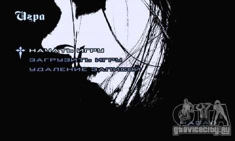 Black Metal Menu (полноэкранный) для GTA San Andreas третий скриншот
