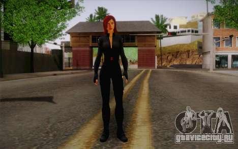 Scarlet Johansson из Avengers для GTA San Andreas