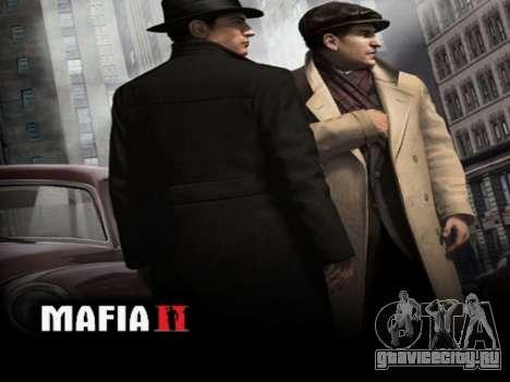 Загрузочный экран Mafia II для GTA San Andreas четвёртый скриншот