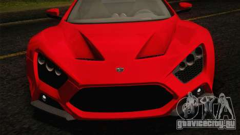 Zenvo ST1 SLow 2010 для GTA San Andreas вид сзади