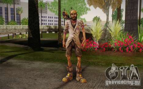 Professor Nakayama из Borderlands 2 для GTA San Andreas
