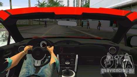 Toyota GT86 для GTA Vice City вид сзади