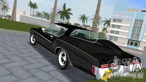 Buick Riviera 1972 Boattail для GTA Vice City вид слева