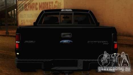 Ford F-150 SVT Raptor 2011 для GTA San Andreas вид изнутри
