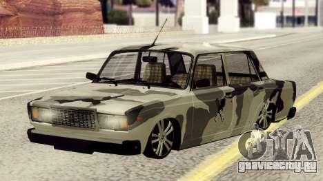 ВАЗ 2107 в камуфляже для GTA San Andreas