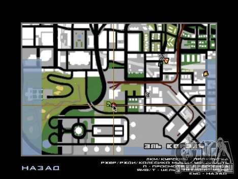 Джунгли на ул. Ацтек для GTA San Andreas шестой скриншот